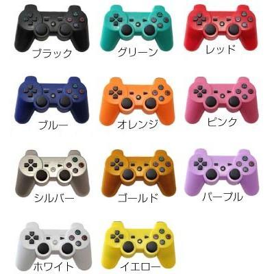 新品【PS3】互換 コントローラー /全11色/ワイヤレス対応/DUALSHOCK3【プレステ3】|gameexpress