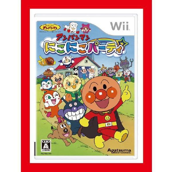 【新品】(税込価格) Wii アンパンマンにこにこパーティ