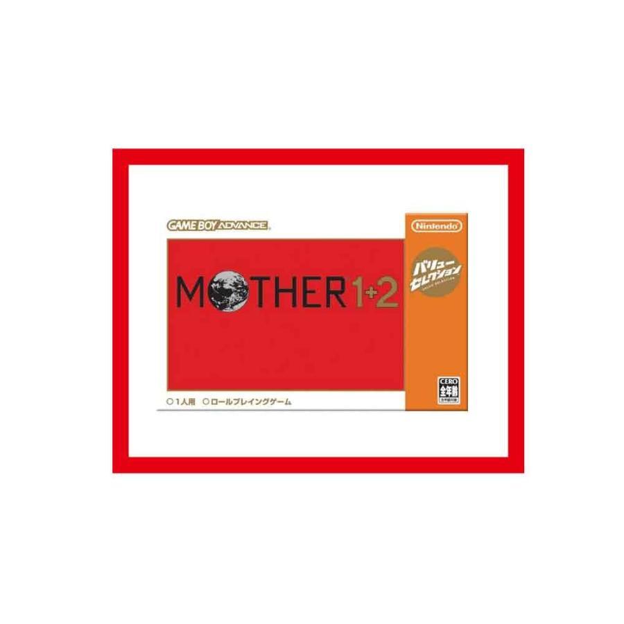 【新品】 GBA MOTHER 1+2 (マザー1+2) バリューセレクション版/新品ですが外箱に少し傷み汚れ等がある場合がございます。