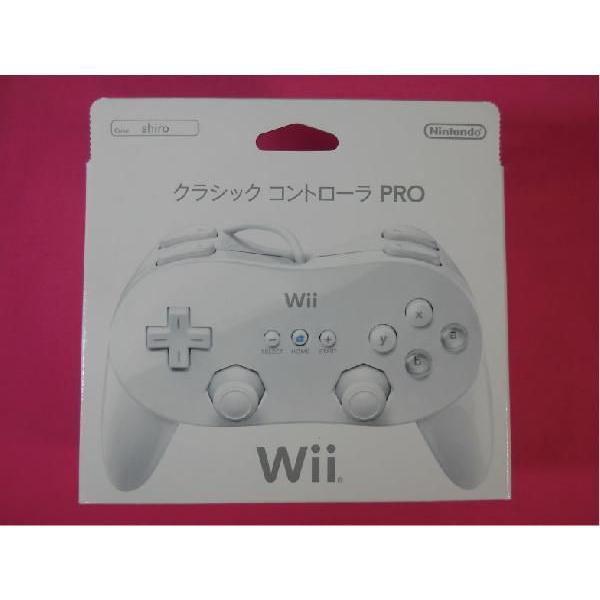 【新品】Wii クラシックコントローラ PRO shiro(白) 【任天堂国内正規純正品】★新品未使用品ですが、外箱に少し傷み汚れ等がございます。