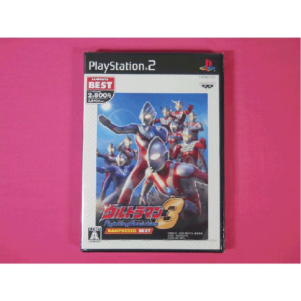 (新品)PS2 ウルトラマンファイティングエボリュー... - ゲームステーション
