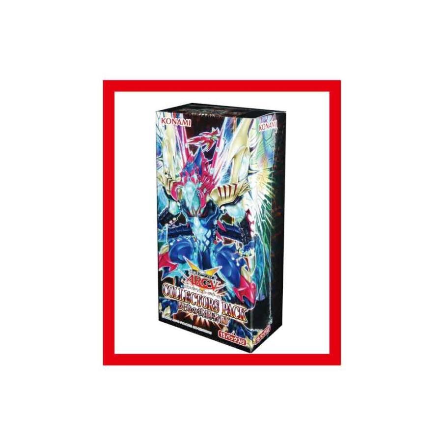 【新品】(税込価格)遊戯王アーク・ファイブOCG コレクターズパック閃光の決闘者編 (1BOX15パック入り)