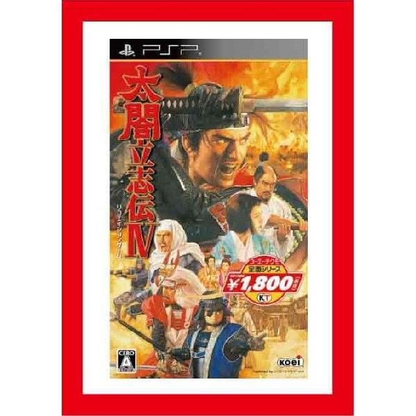 【新品】(税込価格) PSP 太閤立志伝4 コーエー定番シリーズ版 gamestation