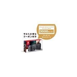 3000円クーポン付★【お買い得品】送料無料★おまけ付 新品+ Nintendo Switch Joy-Con (L) / (R) グレー★北海道・沖縄を除く