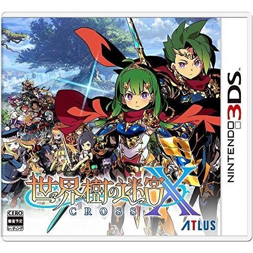 【即日に発送分】ネコポス送料無料・新品 世界樹の迷宮X クロス 3DS 代引可