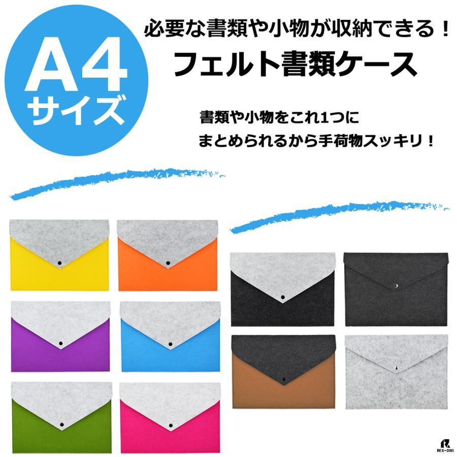 ファイルケース A4 書類ケース 持ち運び おしゃれ ノートパソコン ケース|ganbalzo|02