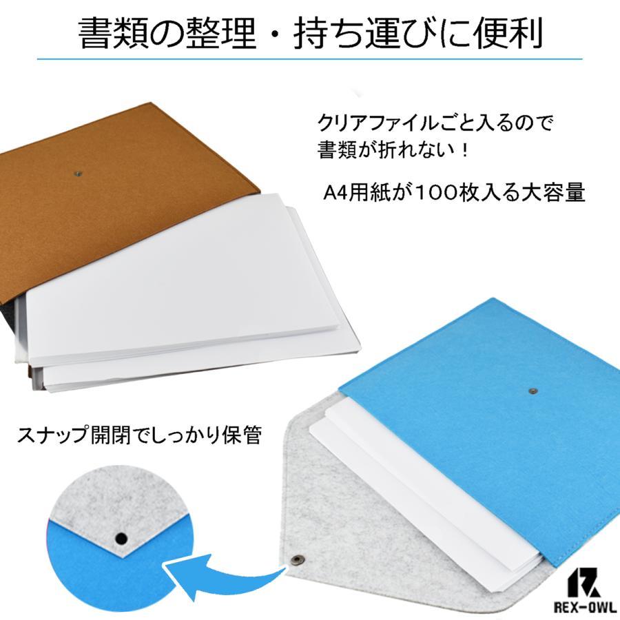 ファイルケース A4 書類ケース 持ち運び おしゃれ ノートパソコン ケース|ganbalzo|03