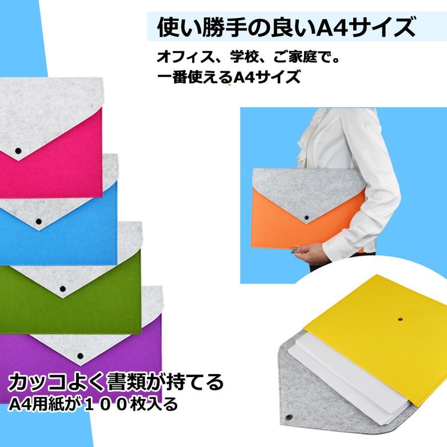 ファイルケース A4 書類ケース 持ち運び おしゃれ ノートパソコン ケース|ganbalzo|06
