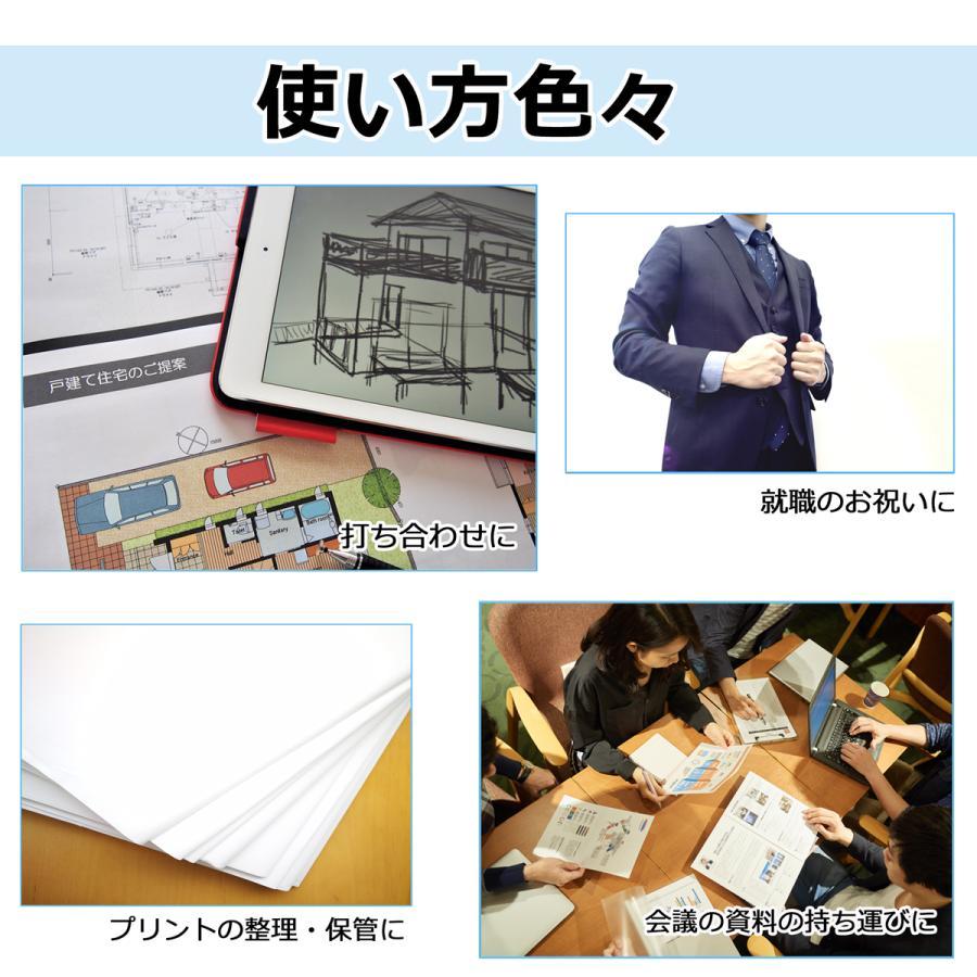 ファイルケース A4 書類ケース 持ち運び おしゃれ ノートパソコン ケース|ganbalzo|08