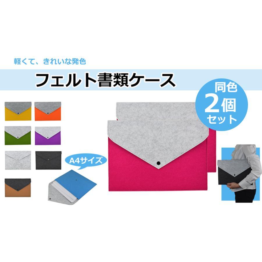 ファイルケース A4 書類ケース 持ち運び おしゃれ ノートパソコン ケース|ganbalzo|09