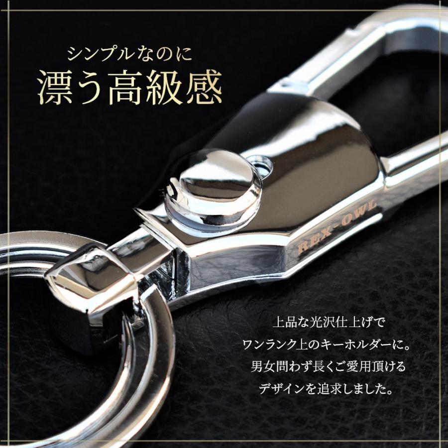 キーホルダー おしゃれ キーリング メンズ カラビナ フック 車 鍵 ダブルリング|ganbalzo|06