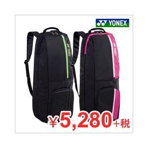 YONEX ヨネックス バドミントン ラケットリュック 2本用 BAG1439