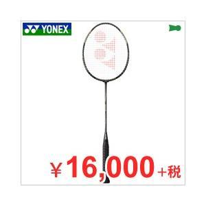 バドミントンラケット カーボネックス50 YONEX ヨネックス cab50 バドミントン 専門店 ガット ラケット ラケット バドミントンラケット