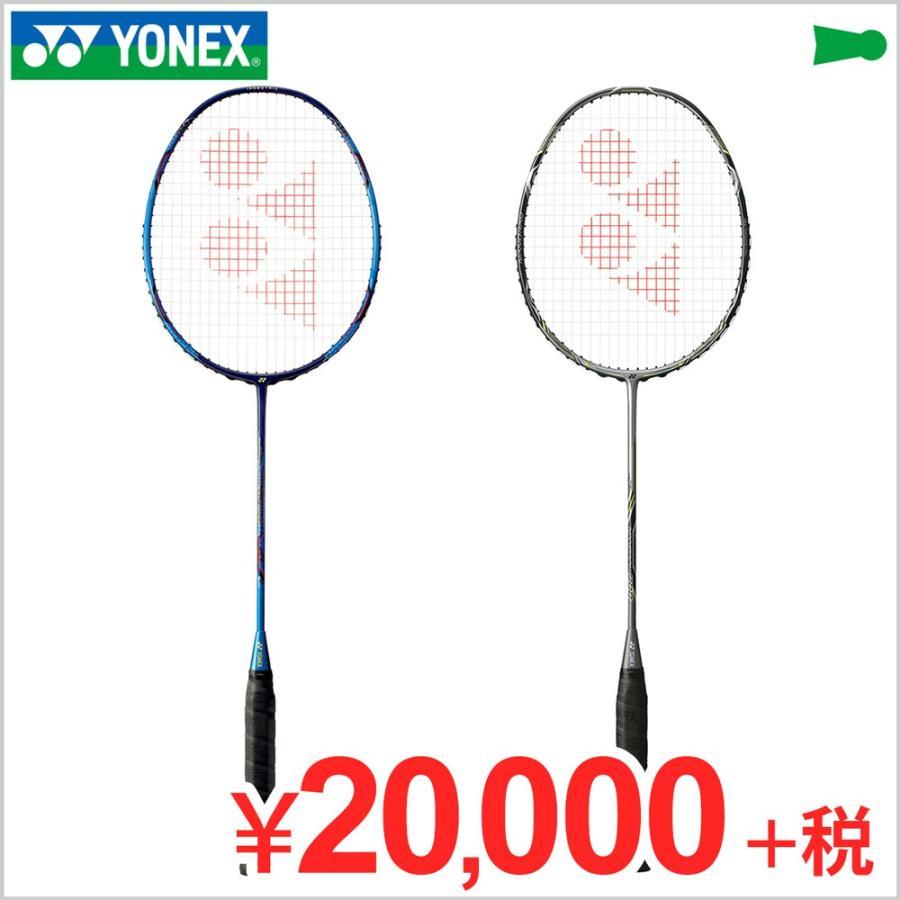 YONEX ヨネックス バドミントンラケット ナノレイ900 NR900