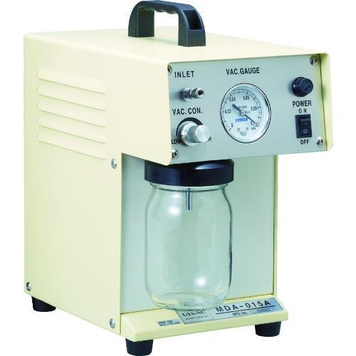 【送料無料】ULVAC 単相100V ポータブルアスピレーター MDA-015A 1台【北海道・沖縄送料別途】
