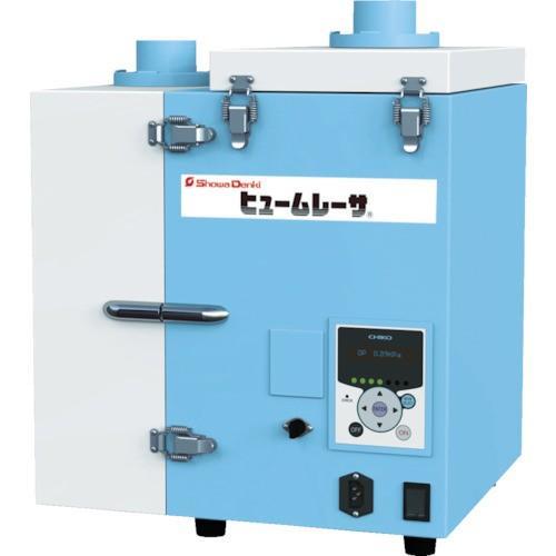 昭和 ヒュームレーサ CBA-1000AT3-HC-DSA-V1 1台【別途運賃必要なためご連絡いたします。】
