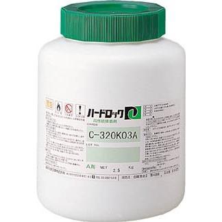 【送料無料】電気化学工業(株) デンカ ハードロック 2kgセット C351K-10 1S