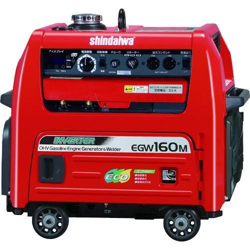 【送料無料】新ダイワ ガソリンエンジン発電機兼用溶接機 160A EGW160M-I 1台【代引不可商品・メーカー直送】【北海道・沖縄送料別途】