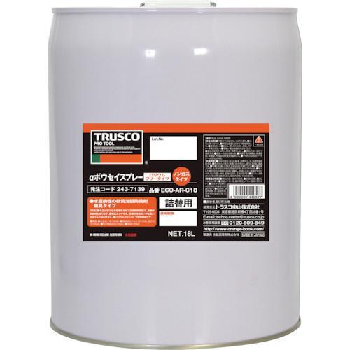 【送料無料】トラスコ中山(株) TRUSCO αボウセイ油 18L ECO-AR-C18 1缶【代引不可商品・メーカー直送】
