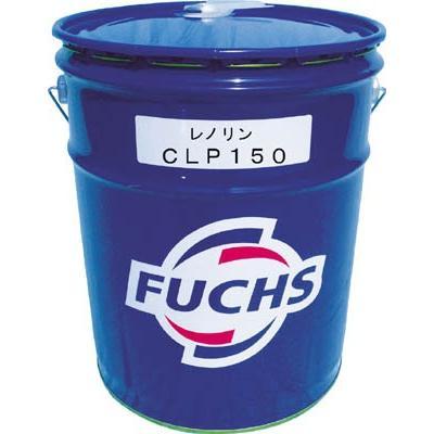 【送料無料】フックス レノリンCLP150ギアオイル20Lペール缶褐色液体 RNCLP150PL 1缶【北海道・沖縄送料別途】