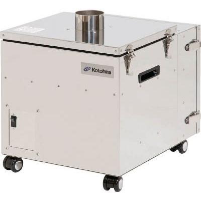 コトヒラ クリーンルーム用集塵機 3立米タイプ KDC-C03 1台【458-6816】【代引不可商品】【別途運賃必要なためご連絡いたします。】