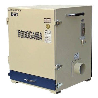 淀川電機 カートリッジフィルター集塵機(0.4kW) DET400A 1台【代引不可】【別途運賃必要なためご連絡いたします。】【受注生産品】