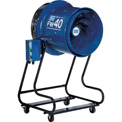 【廃番】フルタ フォローウインド 単相100V FW401C 1台【467-9776】【代引不可商品】【別途運賃必要なためご連絡いたします。】