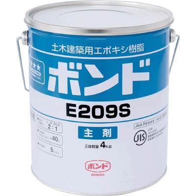 【廃番】コニシ(株) コニシ E209S 6kgセット 05019 1S【799-7558】【代引不可商品】【別途運賃必要なためご連絡いたします。】