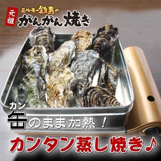/送料無料!/ミルキー鉄男のがんがん焼き 広島県産殻付きかき 缶入り2kg|gangan|03