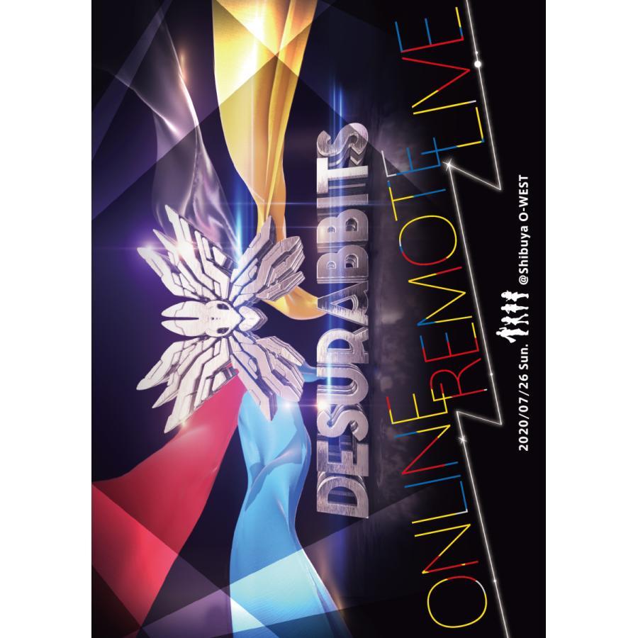 DESURABBITS 7th DVD 「オンラインリモートライブ」【ランチェキ1枚付】|ganglestore