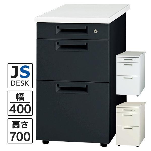 組立設置迄 PLUS プラス脇机 JSシリーズ NEW JS-047D-D3 WH LGY PLUSホワイト/エルグレー