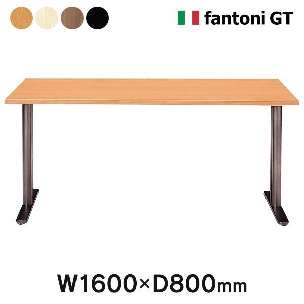Garage fantoni GTデスク 木目 T字脚 GT-168H G410228 木製デスク W1600×D800 パソコンデスク ワークデスク (イタリア製)