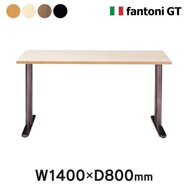 オフィス家具 Garage fantoni GTデスク 白木 T字脚 GT-148H G413060 木製デスク W1400×D800 パソコンデスク ワークデスク (イタリア製)