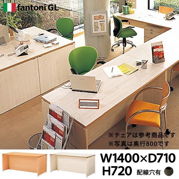 Garage ローカウンター【白木】W1400×D710mm 配線穴有 受付カウンター オフィス家具 高級 ガラージ fantoni GL GL-147CL 433574