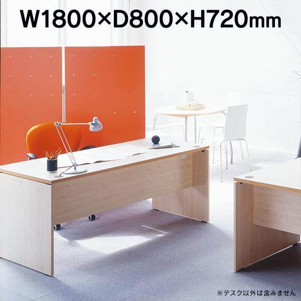 ■2/26在庫切:Garage fantoni GLデスク 白木 パネル脚 GL-188D 433577 W1800×D800 (オフィス家具·パソコンデスク·ワークデスク) イタリア製