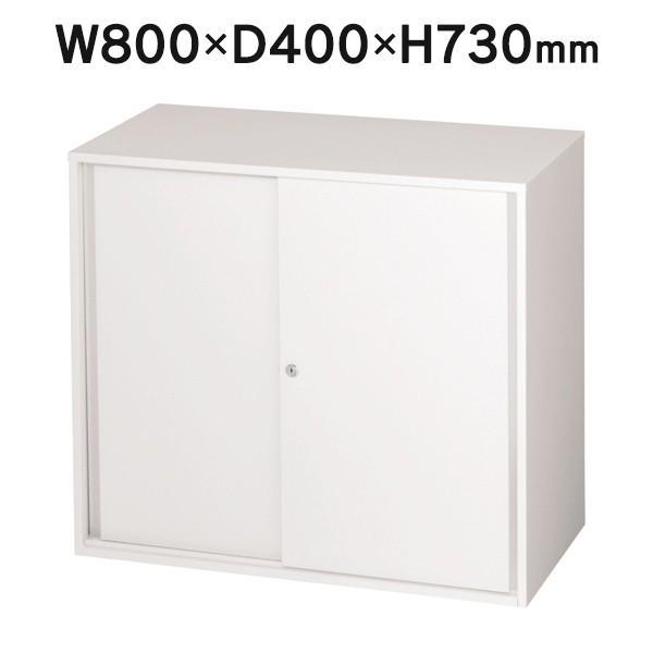 スチール保管庫 引き違い書庫 W800×D400×H730 上置きタイプ PLUS Trinity LGT-802S(上下連結施工は+1,000税別)