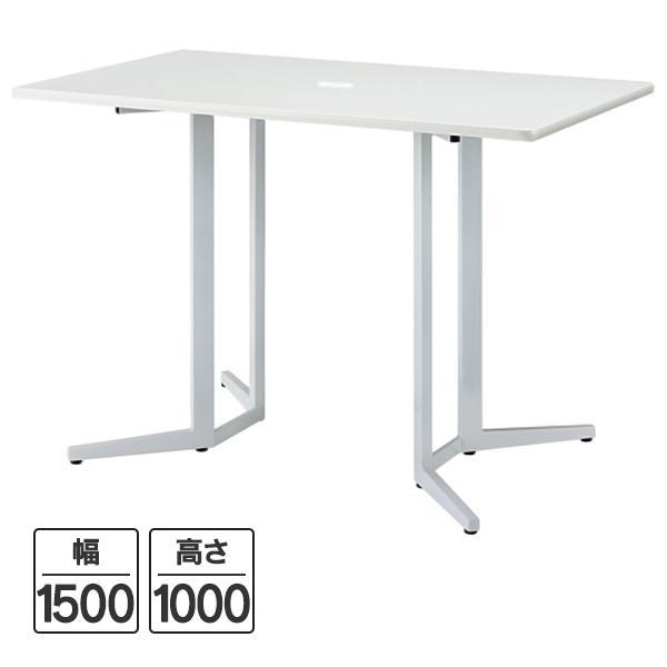 ハイテーブル KHH-1590-WH ホワイト リフレッシュテーブル W1500×D900×H1000 送料無料