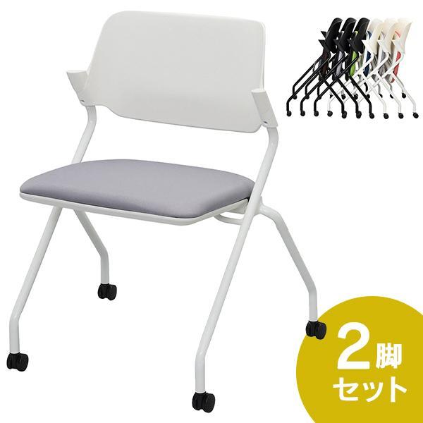 New SYネスティングチェア 肘無し 肘無し 2台セット ファブリック(布) ニュートラルグレー RFC-SYFNG ミーティングチェア 会議用椅子 折畳イス