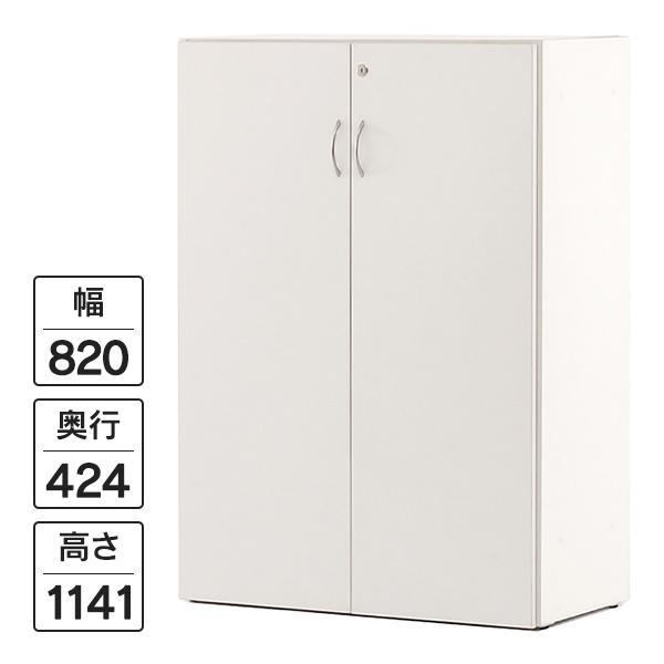 [Jシリーズ] 可動棚ローシェルフ 共通扉付き 木製収納庫 扉付き書庫 ホワイト W820×H1141mm RFLS-WJHFD J381109