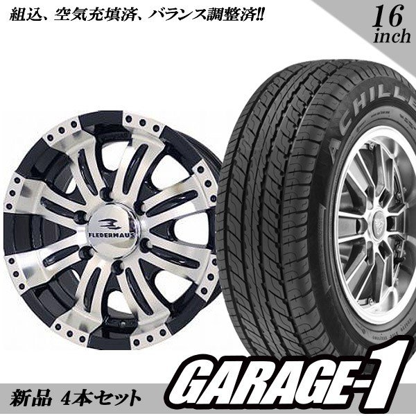 16インチ 新品 サマータイヤホイール4本セット  CUERVO8 6.0J +45 6H139.7 205/65R16 107/105T キャラバン E25 E26 garage1-shop