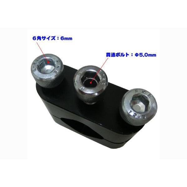 カスタムハンドル用  ドリル穴開け加工用ガイド R006|garagecom|02