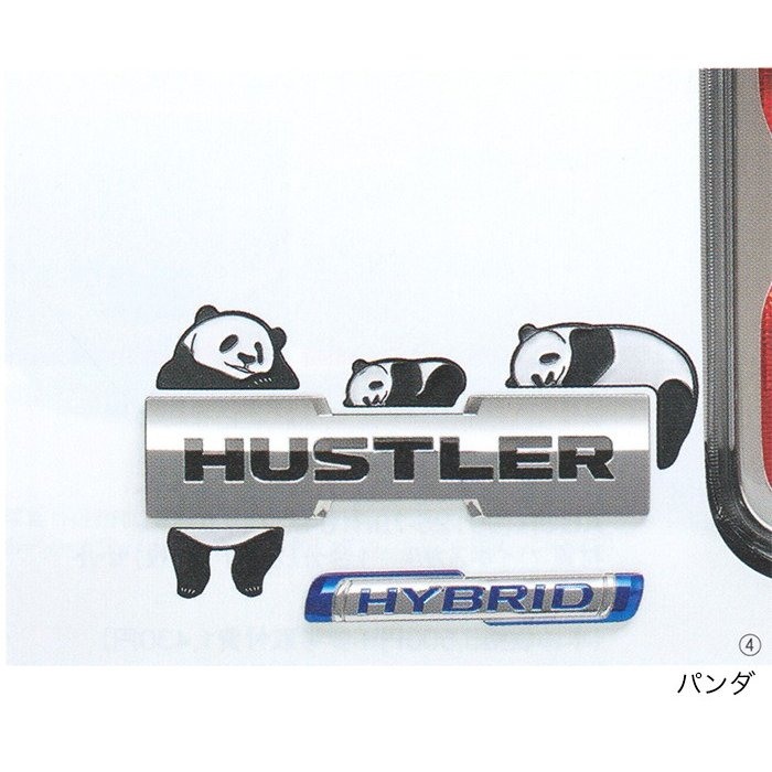SUZUKI スズキ 純正 アクセサリー パーツ HUSTLER ハスラー デコステッカー 9923A-59S40 9923A-59S50 9923A-59S60 9923A-59S70 9923A-59S80 MR52S MR92S|garageidea|05