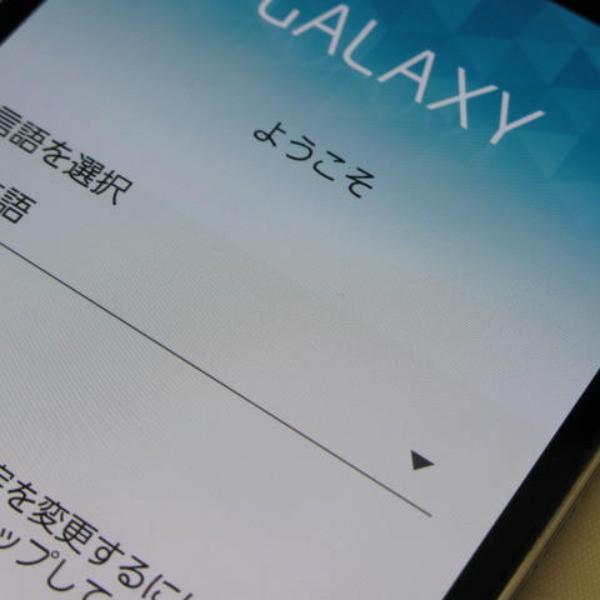 スマートフォン docomo 白ロム  SC-04F GALAXY S5 charcoal BLACK
