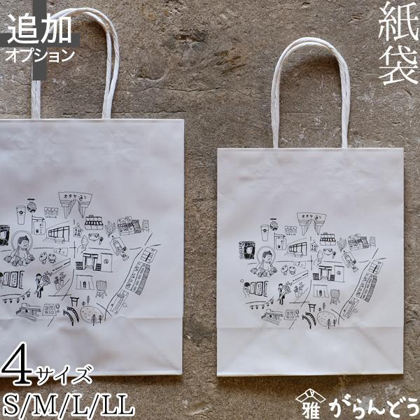 手提げ 紙袋 S/M/L/LL/水うちわ用|garandou