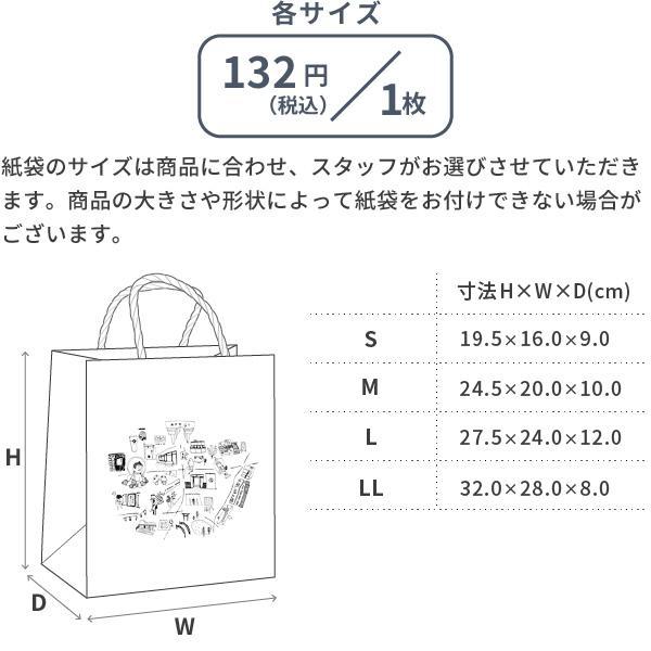手提げ 紙袋 S/M/L/LL/水うちわ用|garandou|03