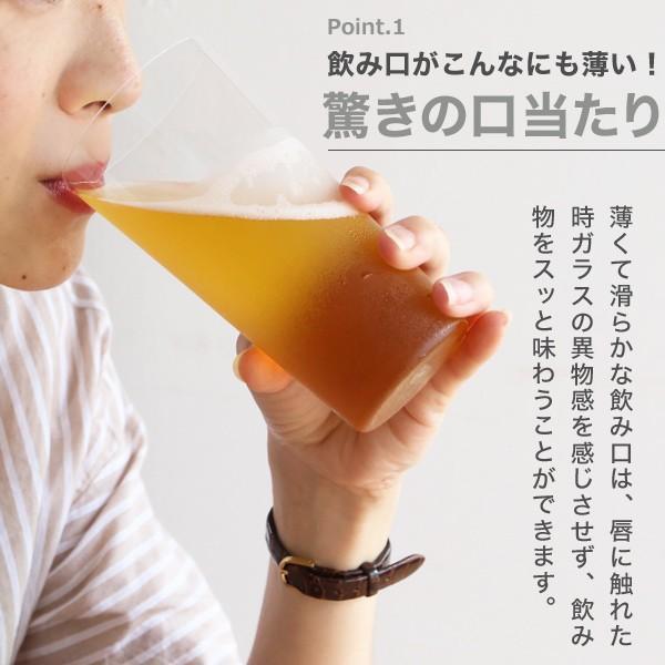うす はり グラス ビール