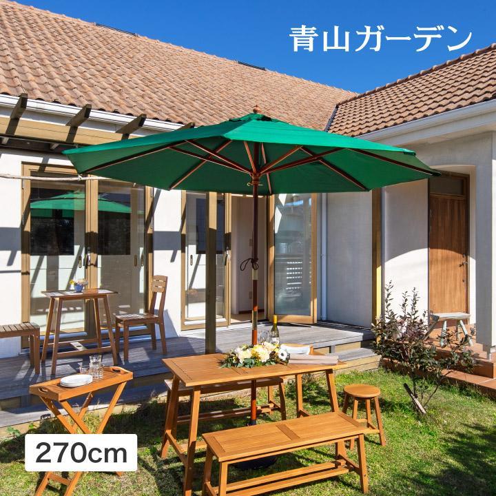 パラソル 日よけ 遮光 紫外線 UV 影 270cm 庭 ガーデン タカショー / ウッドパラソル 2.7m グリーン /B