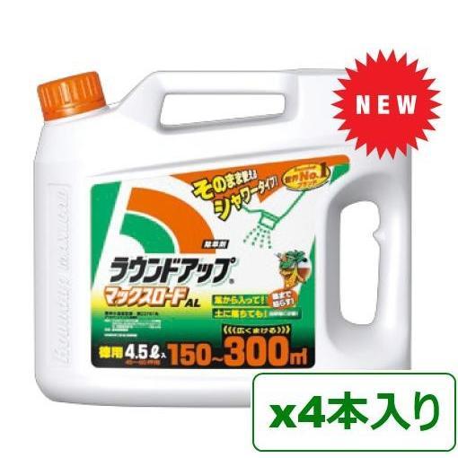 ラウンドアップマックスロードAL 18L【ケース販売】4.5Lx4本 そのまま使えるシャワータイプ除草剤 (日産化学)