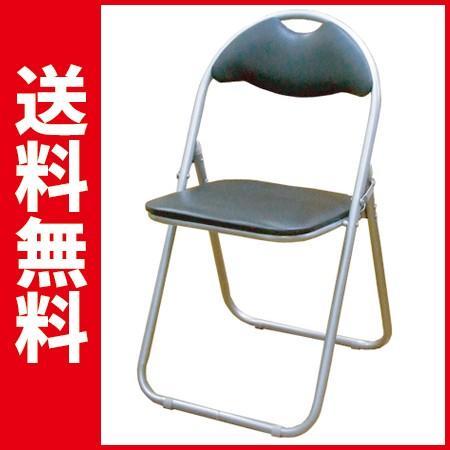 【24脚セット】 折りたたみ パイプ椅子 ブラック 一脚あたり1,017円 SC99007U-24P 激安 55357 【24脚セット】 折りたたみ パイプ椅子 ブラック 一脚あたり1,017円 SC99007U-24P 激安 55357