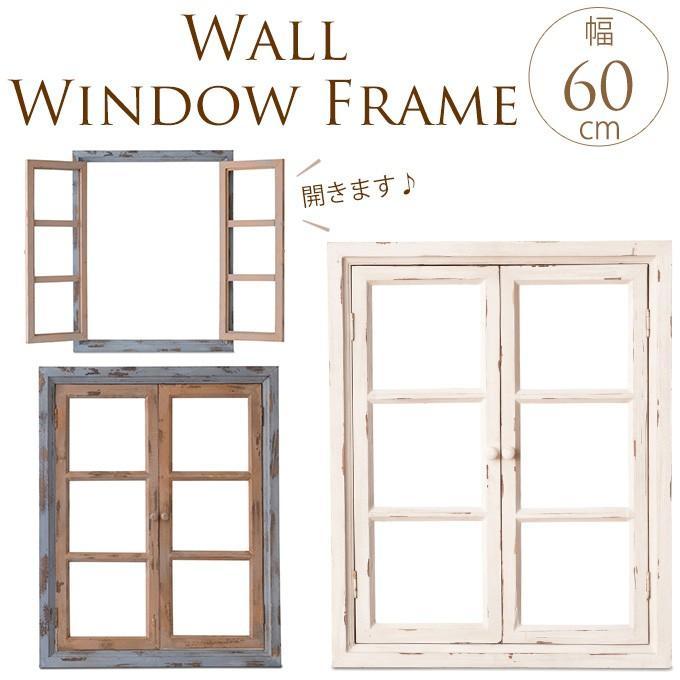木製 壁掛け アンティーク 飾り ウォールデコ ウッドフレーム かわいい窓枠 ウィンドウフレームL